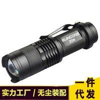 300 meter reichweite sichtbar glare lumen taschenlampe LED glare taschenlampe präzision wasserdicht manuelle stretching zoom taschenlampe