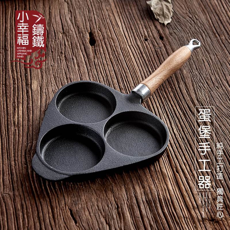 3 holes omelette thickening frying pan cast iron fried egg steak hamburg dumplings pot mini device cake mould non stick in Pans from Home Garden