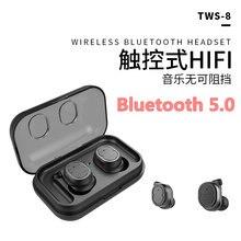 Bluetooth 50 наушники беспроводные tws 8 с сенсорным управлением