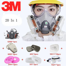 20 in 1 3M 6200 6001 Half Military Gas Mask Respirator Paint Spray PM2.5 Dust-proof Mask Carbon Filters Protective Rubber Mask(China)