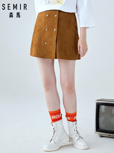 SEMIR Skirt female autumn imitation suede 2019 A skirt thin double-breasted studentA lined ins super skirt solid fashion skirts grommet crisscross front suede skirt
