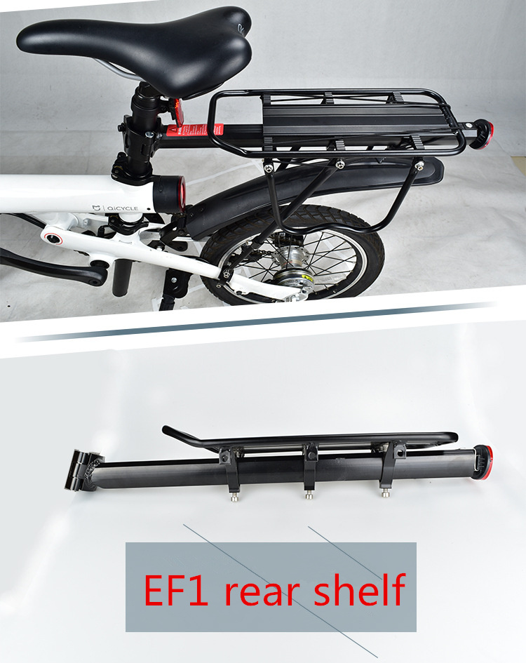 new XIAOMI qicycle EF1 electric car accessories retractable rear shelf can carry people carrying mirrors tied