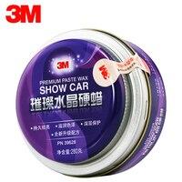 3m-car-wax-crystal-hard-wax-sunscreen-depth-protection-paint-prevent-oxidation-premium-paste-wax-pn39628-contains-sponge