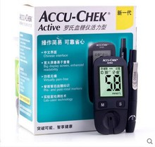 Germany Roche Import Glucose Meter Accu-chek Dynamic Type Ii (new Generation) Glucose Meter Without Paper ланцеты accu chek фасткликс 24шт