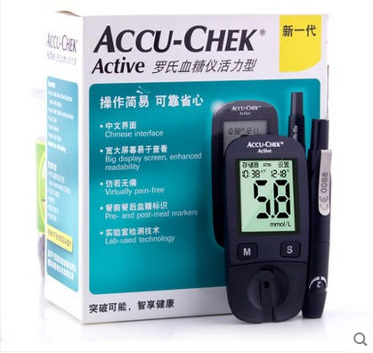 Germany roche import glucose meter accu-chek dynamic type II (new generation) glucose meter without paper glucose meter with high quality accessories urine disease glucose meter test article 50 pc free blood 50 pcs of health care