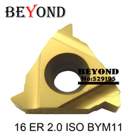 16 ER 2.0 ISO BYM11   high technical expertise in the threading turning and thresding milling fields and holds a large stock