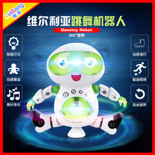 Light music electric toy model dynamic dancer dancing robot who spread the hot