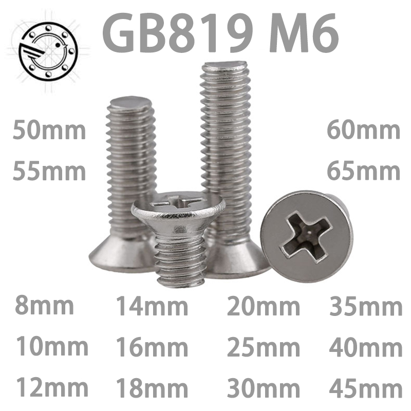 50pcs GB819 M6 Metric Thread 304 Stainless Steel flat head cross Countersunk head screw m6*(8/10/12/14/16/20/25/30/35~65) mm metric thread gb819 m2 304 stainless steel flat head cross countersunk head screw m2 3 4 5 6 8 10 12 14 16 18 20 25