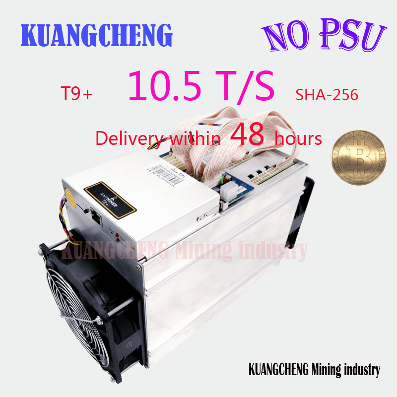 Used Sha256 AntMiner T9+ 10.5T Bitcoin Miner (no Power Supply) Asic Miner 16nm Btc BCH Miner Bitcoin Mining Machine