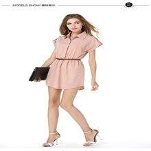 Hot style womens dress spring large size fashion lapel a-line belt elegant
