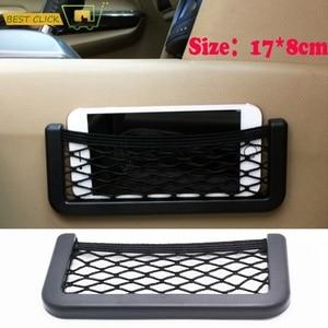17X8cm Car Storage Net Automot