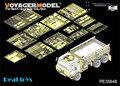 Modelo Voyager 1/35 PE35648 Modern eua M1083 FMTV [ armadura CaB ] básico ( para o trompetista 01008 )