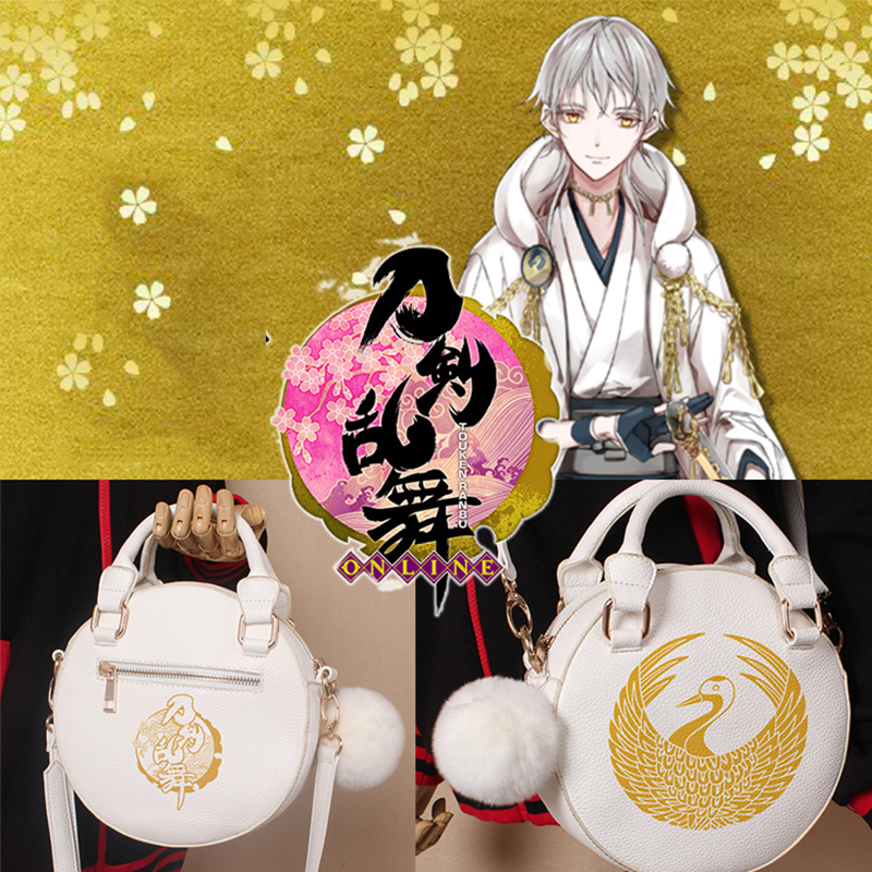 Touken Ranbu Tsurumarukuninaga Cosplay Bags Japan Anime Cartoon PU Shoulder Bag Women Cute font b Handbag