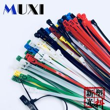 20pcs 5x200 5*200 width 4.8mm White BLack color may loose nylon cable ties slipknot tie Releasing number reusable packaging(China)