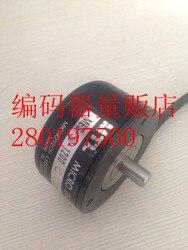 [BELLA] MES-30-512PE Japan MTL encoder Technology