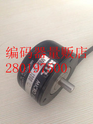 [Bella] MES-30-512PE Japan Mtl Encoder Technologie