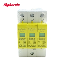 SPD 3P 10KA~20KA ~385VAC House Surge Protector Protective Low-voltage Arrester Device цена в Москве и Питере