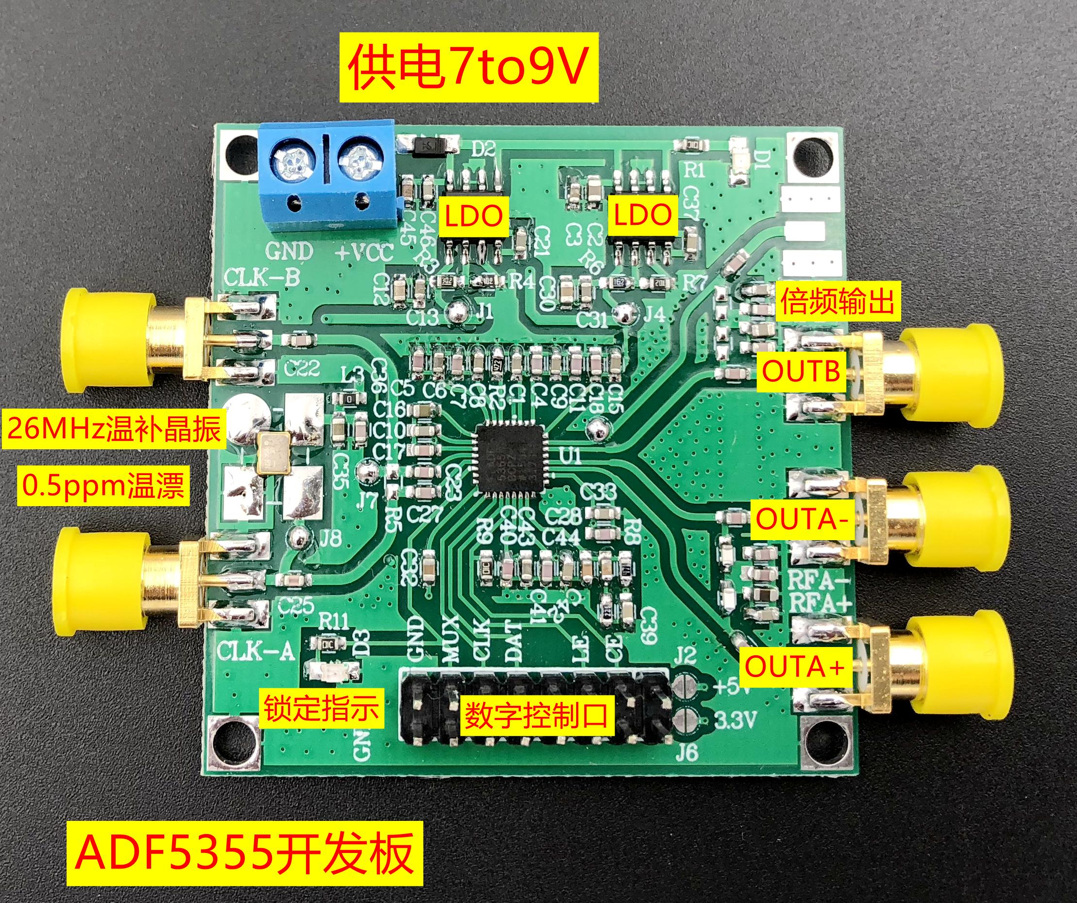 ADF5355 Official Website Host PC PLL RF Source 54 MHz-13600 MHz