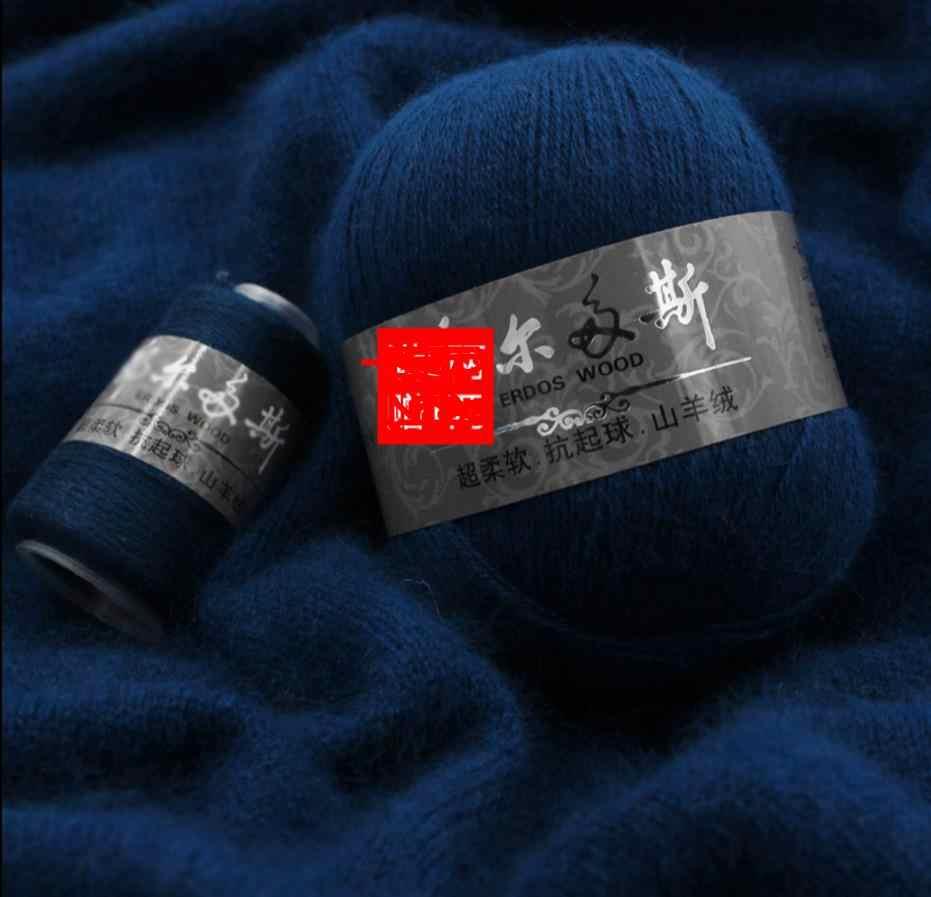 подробнее обратная связь вопросы о 50 г кашемир нитки ручной вязание