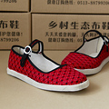 Cotton-made beijing shoes spring  autumn Women lacing canvas shoes female lovers design casual shoes women's  red  color shoes