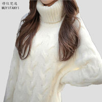 2016 Korean Fashion Long Sweaters Women Pullovers Winter Ladies Turtleneck Thick Casual Knitted Sweaters MY29