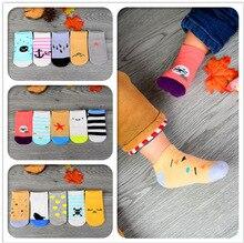 5 PCS/LOT 2016 NEW Newborn Boys Baby Infant Girl Ankle Socks Cloud Print Cotton Anti-slip Socks free shipping