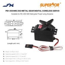 PDI 2504MG mini servo sin núcleo JX 25g, engranaje de Metal de alta velocidad de 0,1 segundos, digital, para Helicóptero, Avión, Remo Hobby Smax, 450, 500