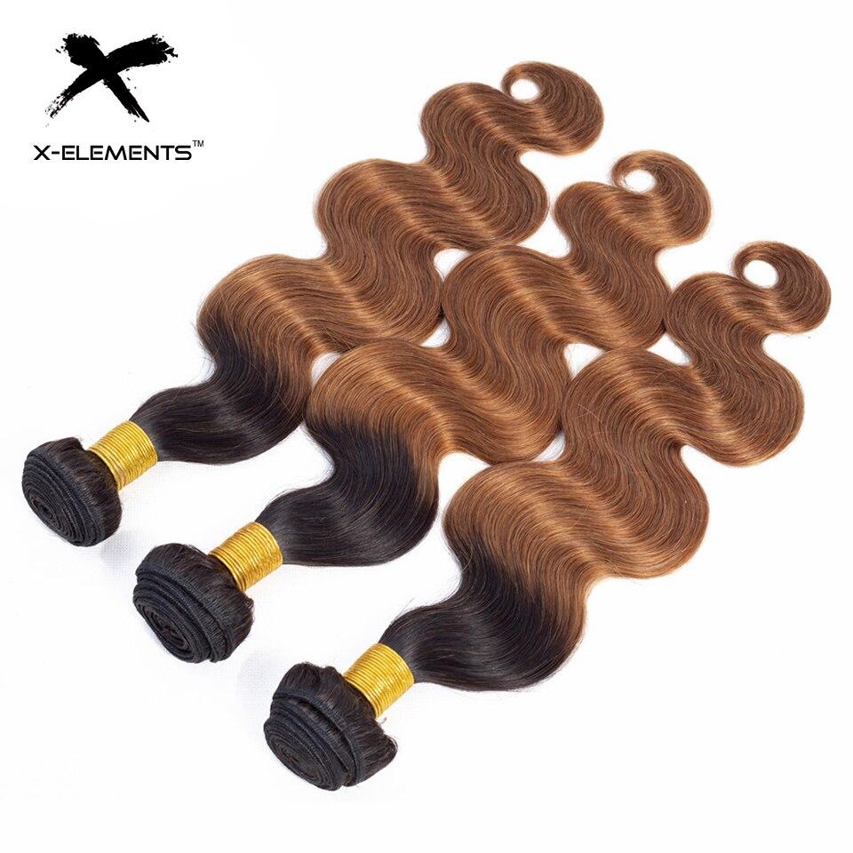 X-Elements Ombre Brazilian Body Wave Hair Bundles T1B Red T1B 30 T1B Burgundy Ombre Human Hair Extensions Two Tones Hair Weave Bundles (5)