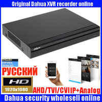 Mutil language Dahua video recorder XVR5104HS-X XVR5108HS-X XVR5116HS-X 4ch 8ch 16ch 1080P Support HDCVI/ AHD/TVI/CVBS/IP Camera