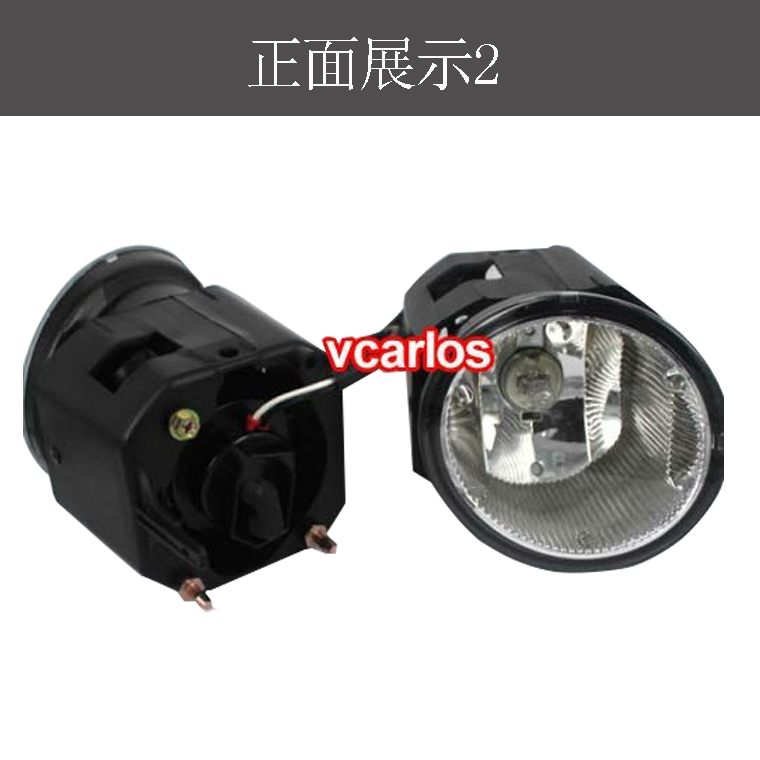ФОТО Vcarlos halogen fog lamp for NISSAN X-TRAIL 2003~2004 ON with switch