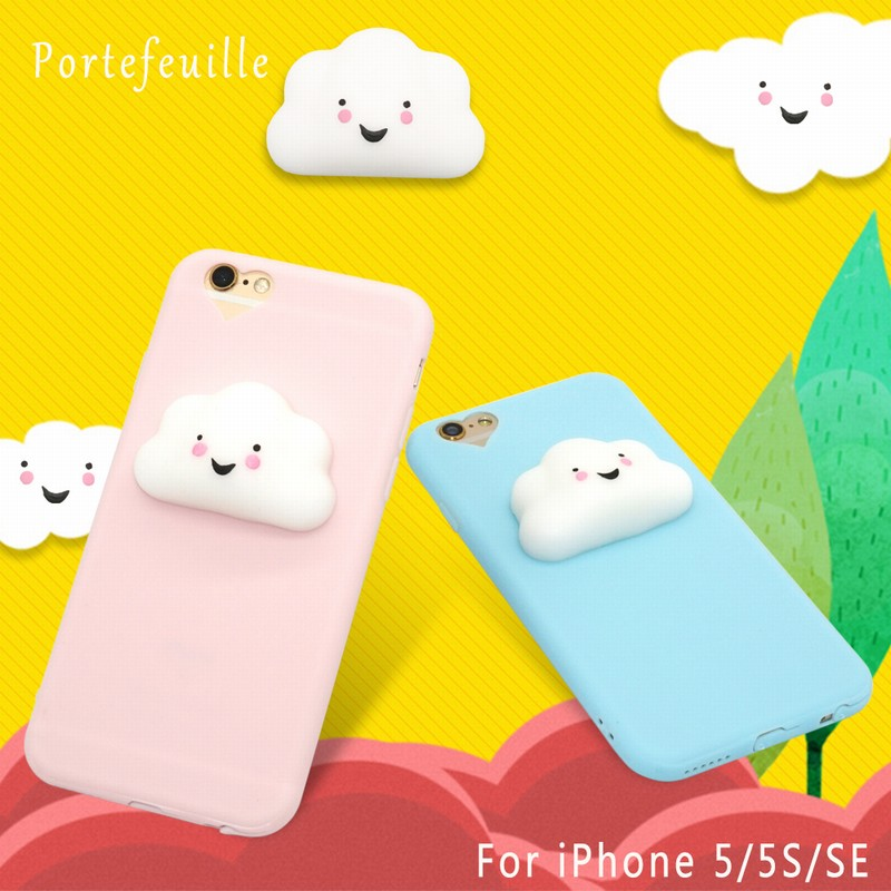 the best attitude 0b2c0 0477b US $3.89 |Portefeuille Silicon Case for iPhone 5 S 5S SE 3D Squishy Phone  Case Cloud Matte Soft Love Heart Cover For iPhone5 S Accessories-in Fitted  ...