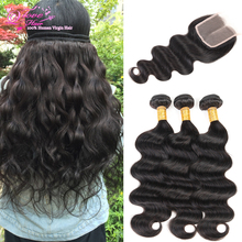 Stema Hair Brazilian Body Wave With Closure 3 Bundles Virgin Brazilian Hair Grade 7a Unprocessed Virgin Hair With Closure