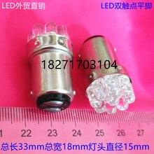 24VBA15D indicating bulb, LED machine tool, instrument bulb, 12VLED bayonet B15, double contact indicating bulb elevator door machine contact device