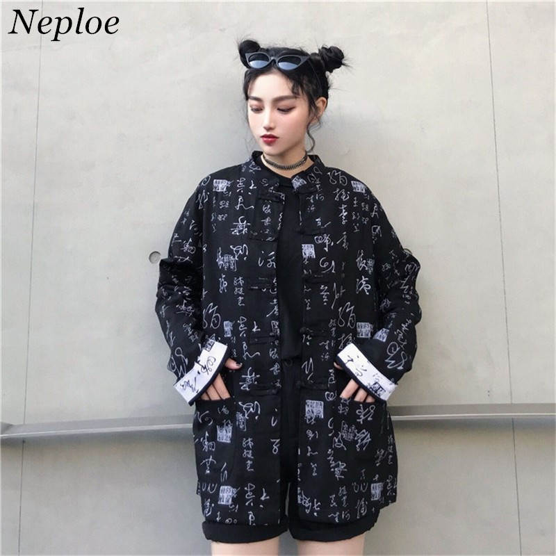 Neploe Vintage Chinese Print Blouse Women Men 2019 Autumn Streetwear Loose Long Shirt Causal Long Sleeve S-collar Blusas 37123 To Rank First Among Similar Products Women's Clothing