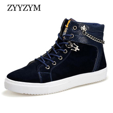 Botas Medium(b,m) Sewing 0-3cm Lace-up Ankle Rushed 2016 Winter High Style Man Shoes Fashion Top Keep Warm Cotton boots
