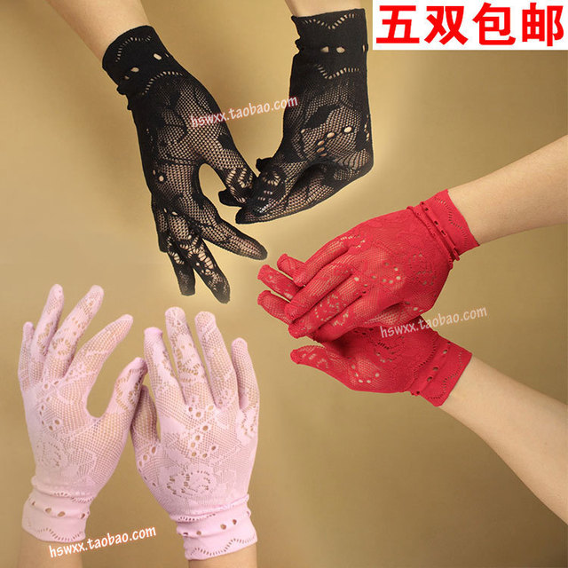 free shipping Free shipping Miss Han Xia rider drove UV sunscreen lace short paragraph thin breathable mesh gloves fingers weddi