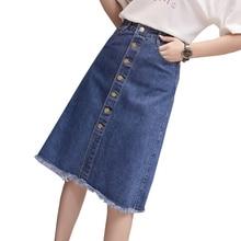 купить #1469 Summer High Waist Plus Size Denim Skirts Women Knee Length Front Button Tassel A-line Korean Style Jeans Skirt For Women по цене 950.26 рублей