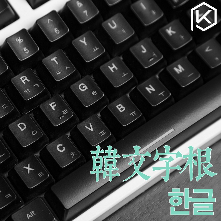 abs top Printed laser <font><b>Keycaps</b></font> oem profile Laser Etched Korean etymons Legends top printed black for gh60 <font><b>60</b></font>% 87 ansi 104 poker2 image