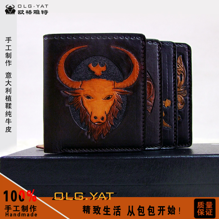 Hong Kong OLG. YAT zodiac cow handmade  carving wallet Men's brief paragraph (vertical)purse/ wallet Italian pure leather wallet hong kong olg yat handmade leather bag one shoulder inclined shoulder bag the fashion mini bag brazilian pure leather package