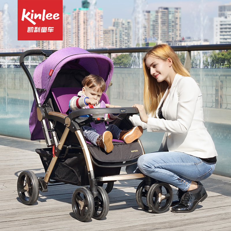 Kinlee baby  cart trolley high suspension two-way widening landscape can sit and lie light baby stroller я сбил целый авиаполк мемуары финского аса
