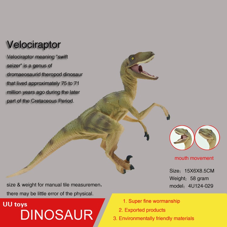 Hot toys figure brown Velocisaurus high Simulation model Jurassic dinosaur toys action figure Gift toys for children
