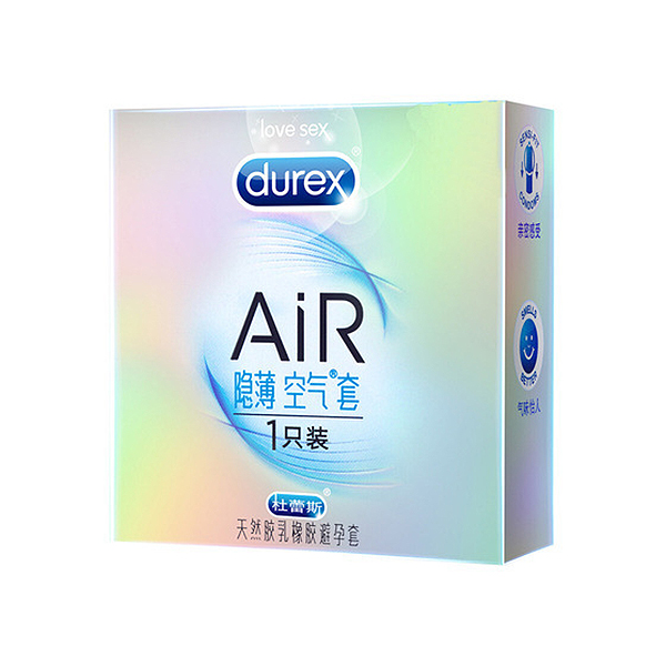 <font><b>Durex</b></font> Air <font><b>Condoms</b></font> Ultra Thin Extra Lubricant <font><b>Condom</b></font> Head Fixing Cock Ring Intimate <font><b>Products</b></font> For Penis And Adult <font><b>Sex</b></font> image