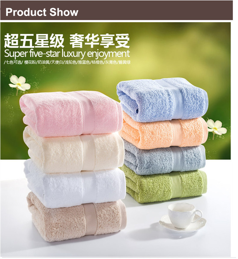 Adult Bath Towel 111