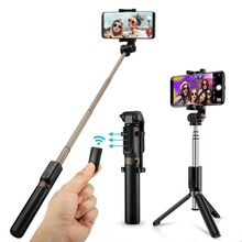 Newly Portable Selfie Stick for Bluetooth 360 Degree Rotatable Folding Universal Phone Holder Tripod Black Pink