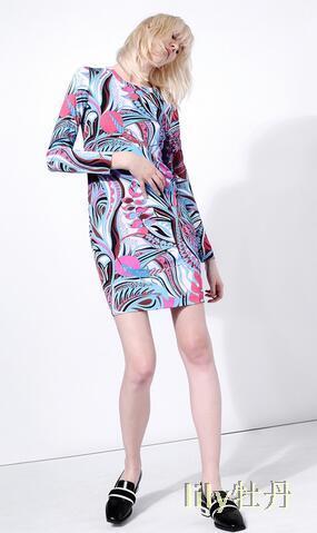 Tricoté Femmes Mode Maillot De Nouvelle Slik Impression Robe Mince Belle Multi La 4qwWaYpEf4