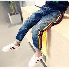 Джинсы для мальчиков. Джинсы для мальчиков; детская одежда; модные стильные и высококачественные детские джинсы; подходит для детей 4-15 лет