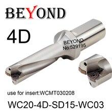 WC-C20-4D-SD15-WC03, wiertarka Typu Dla WCMT030208 Wstawić U Wiercenia Płytkich Otworów, wkładka wiertła wiertła