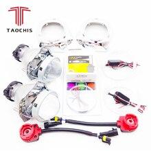 ФОТО taochis 3.0 inch bi-xenon hella projector lens hid d2s with shroud devil eyes head lamp demon eye headlight lens