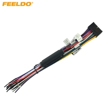 FEELDO 20Pin Universal Aftermarket Car Head Unit DVD Stereo Radio Wiring Harness Cable Plug AM2326_220x220 stereo harness promotion shop for promotional stereo harness on Radio Wiring Harness Diagram at webbmarketing.co