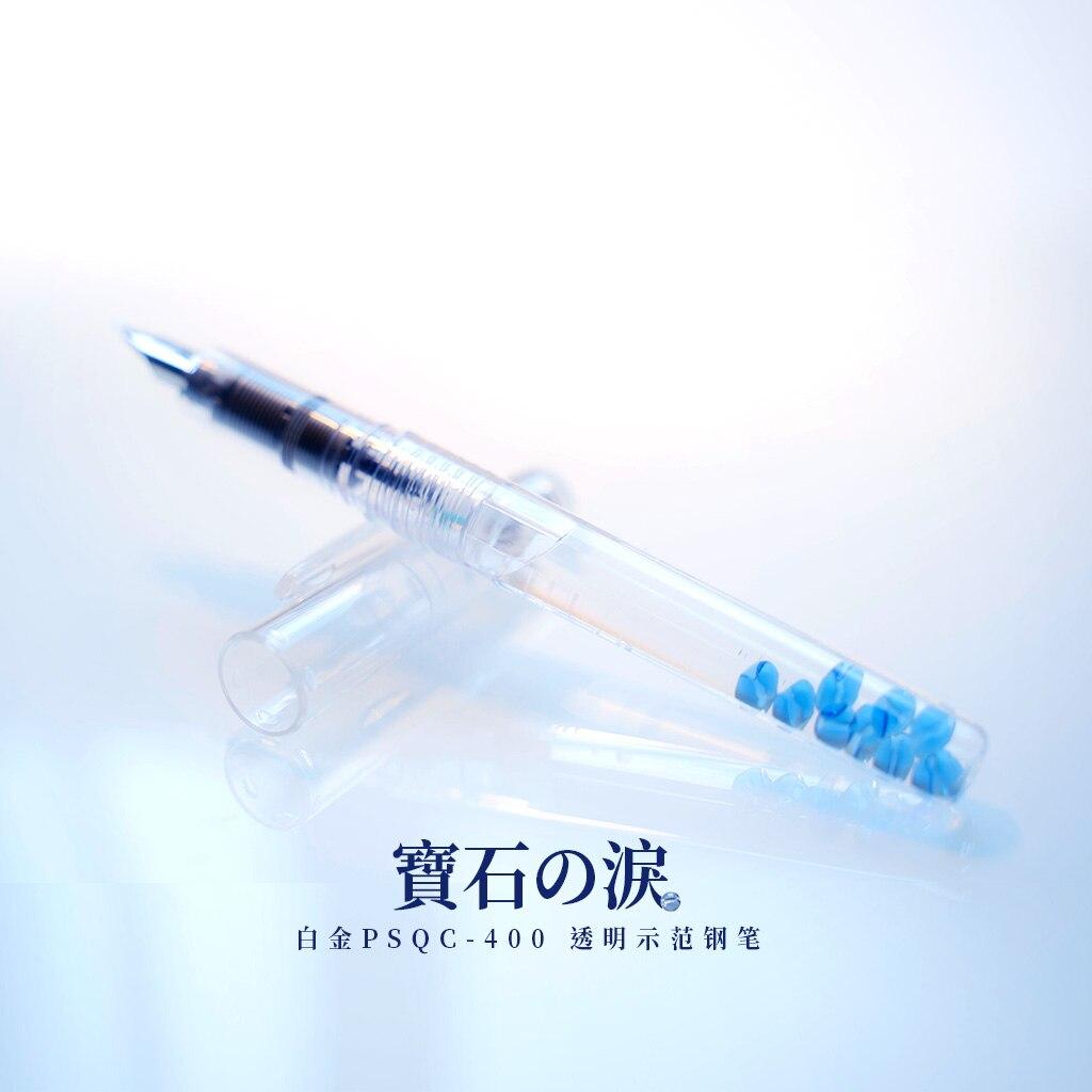 Japan Imports PLATINUM PSQC-400 Fountain Pen Transparent Demonstration Color Ink Student Fountain Pen 1PCS цена